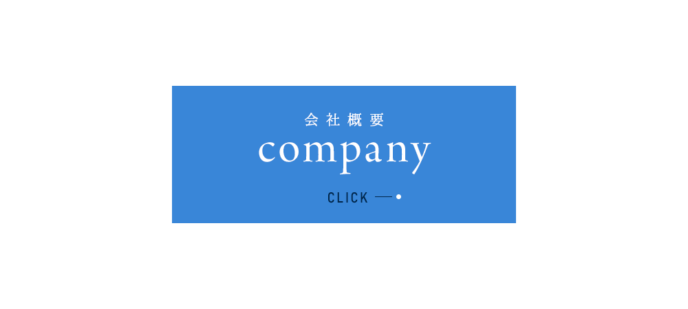banner_company_half