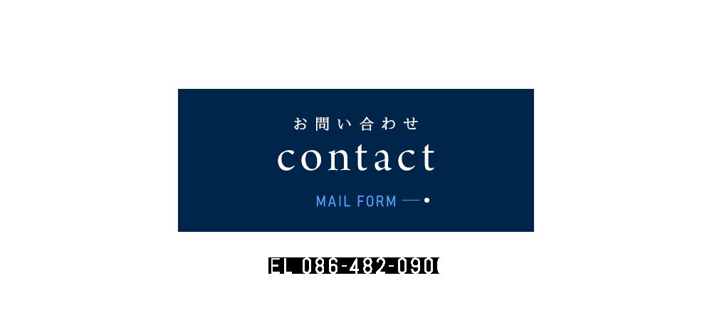 banner_contact_half